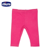 chicco-To Be Baby-素色內搭長褲-粉