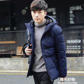 羽絨棉衣外套冬季男士加厚冬天棉服韓版新款潮流帥氣冬裝棉襖 陽光好物