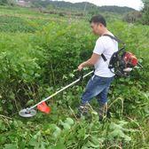 割草機 背負式汽油小型多功能農用除草鋤地收割灌開荒  創想數位DF