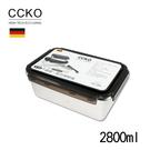 CCKO 316不鏽鋼保鮮盒 密封盒 便當盒 2800ml
