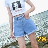 【快樂購】新款牛仔短褲女夏顯瘦百搭潮高腰a字闊腿寬松