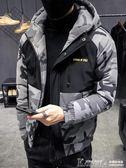 棉服 迷彩棉衣男士外套冬季加絨厚棉襖冬裝潮流羽絨棉服男短款 JD【韓國時尚週】