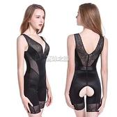 美人計塑身燃脂收腹連體衣開襠款產后束腰提臀