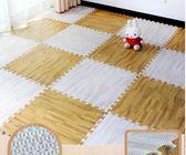 木紋泡沫地墊家用仿木地板墊子兒童拼圖地墊臥室拼接榻榻米墊16片裝
