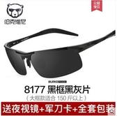 大框款/黑框黑灰片/150斤以上太陽鏡男士偏光眼鏡新款個性墨鏡駕駛開車司機鏡  JN