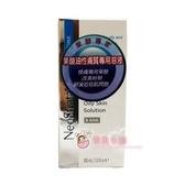 妮傲絲翠 NeoStrata 果酸油性膚質專用溶液 100ml 8AHA【聚美小舖】