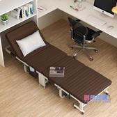 折疊床 單人辦公室午休床午睡神器躺椅家用雙人行軍陪護床簡易便攜JY【降價兩天】