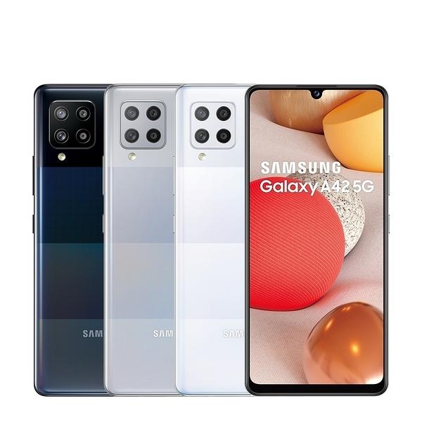 Samsung Galaxy A42 (8G/128G) 6.6吋 5G手機 (公司貨/全新品/保固一年)