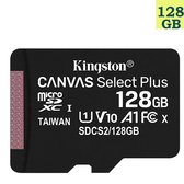 KINGSTON 128GB 128G microSDXC【100MB/s-Plus】microSD SDXC micro SD UHS U1 TF C10 Class10 SDCS2/128GB 金士頓 手機 記憶卡