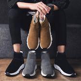 男雪地靴  冬季雪地靴高幫男鞋韓版加絨保暖加厚二棉鞋馬丁棉靴男靴子潮 宜室家居