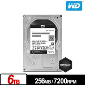 WD 黑標 6TB 7200高轉速 3.5吋 電競硬碟 WD6003FZBX
