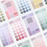 【BlueCat】幾何鹽系調色板標籤手帳貼紙 和紙膠帶(4入)