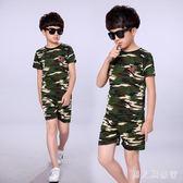 大碼男童演出服迷彩服套裝夏季短袖兩件式T恤短褲潮舞蹈表演服裝 DR17534【男人與流行】