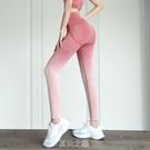 瑜伽褲女高腰提臀運動緊身彈力蜜桃臀速干網紅跑步健身褲夏季薄款 快速出貨