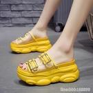 半拖鞋女 厚底女夏季外穿網紅ins新款透明半拖鬆糕厚底內增高涼拖鞋潮 城市科技