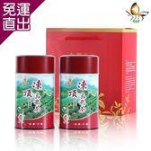 蝶米家 鹿谷凍頂烏龍茶禮盒(2罐/盒)【免運直出】