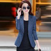 中大尺碼西裝外套新款修身女士西服長袖休閒ol氣質韓版小西裝外套短款潮 LH4416【3C環球數位館】