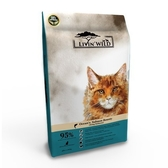 *WANG*紐西蘭LIVIN'WILD野宴《全齡貓新鮮無穀配方 野生帝王鮭魚》4磅/1.8公斤