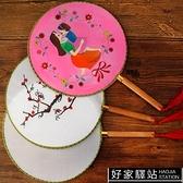 空白團扇diy材料包 兒童白色手工圓扇子繪畫扇畫畫手繪扇面畫宮扇