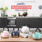 燒水壺【出口單】思迪樂 電熱水壺304不銹鋼燒水壺家用自動斷電1.8LIgo CY潮流站