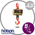JLG-5噸電子吊秤紅字大字幕【5000k X 1Kg】-附遙控器 保固2年 免運費 磅秤 電子秤