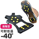 【進階防滑鞋套 (耐-40度)】VS209/雪鞋/雪靴/釘鞋/滑雪/出國