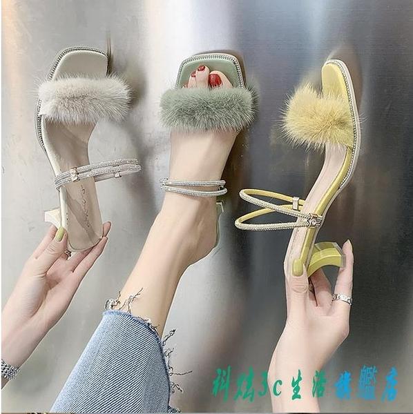 漏趾毛毛性感時尚細跟低跟3cm高跟鞋兩穿夏季涼鞋女拖鞋韓版2020 OO9602『科炫3C』