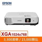 EPSON EB-X05 亮彩入門投影機【3300流明 / 10,000小時燈泡壽命 / 梯形修正功能】