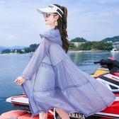 防曬衣~防嗮外套~薄外套~罩衫女長袖中長款韓版防曬衫紫色洋氣薄款百搭防曬服TAF11衣時尚