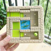 小乖蛋迷宮歷險益智迷宮立體開發智力玩具3-4-5-6-7-8歲游戲玩具【全館免運八五折任搶】