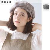 貝雷帽 女 格紋 2018秋冬 日本品牌【coen】