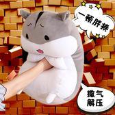 可愛抱枕毛絨玩具公仔玩偶超萌韓國搞怪懶人睡覺娃娃女孩生日禮物