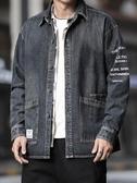 夾克2020寬鬆外套男士春秋夾克韓版機能冬潮流工裝秋季牛仔上衣服春季新品