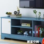 電視櫃 茶幾電視櫃組合現代北歐簡約客廳臥室牆地櫃小戶型仿實木電視機櫃 NMS