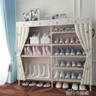 實木鞋架子家用門口防塵收納神器多層經濟型宿舍大容量簡易布鞋櫃QM 依凡卡時尚