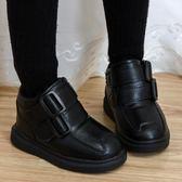 兒童休閒鞋 兒童鞋男童女童皮鞋公主鞋中大童加絨寶寶鞋黑色棉鞋 魔法空間