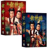 港劇 - 封神榜DVD (全40集/10片/二盒裝) 陳浩民/錢嘉樂/苑瓊丹