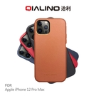 【愛瘋潮】QIALINO Apple iPhone 12 Pro Max (6.7吋) 真皮保護殼 手機殼 手機套 保護套
