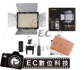 【EC數位】永諾 YN300III LED燈三代雙色可調色溫版  攝影燈 YN300 III