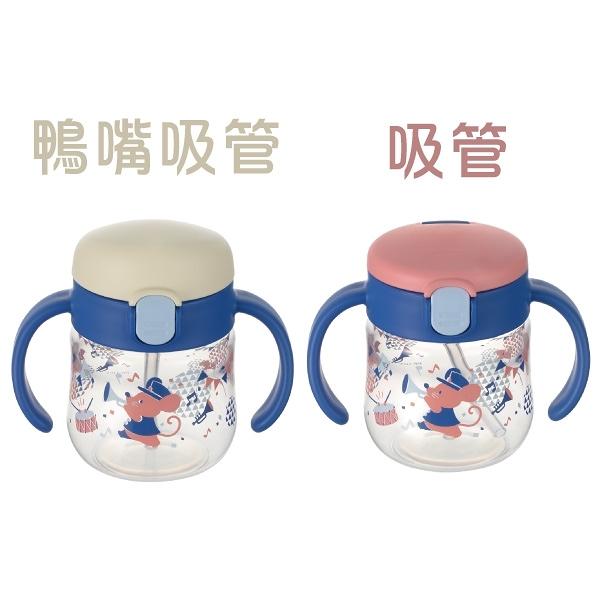 日本 Richell 利其爾 鼠樂團鴨嘴吸管/吸管水杯150ML【佳兒園婦幼館】