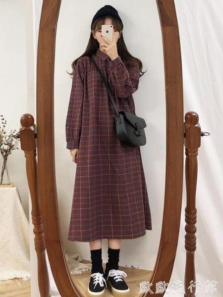 襯衫洋裝 秋季2020年新款韓版寬鬆中長款長袖格子襯衫連衣裙女小眾設計裙子 歐歐