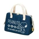 小禮堂 史努比 硬式支架尼龍保冷便當袋 保冷提袋 野餐袋 (深藍 狗碗) 4973307-47541