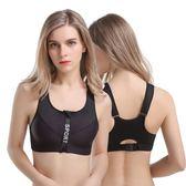 推薦【買一送一】運動內衣女跑步防震健身薄款聚攏無痕背心大碼無鋼(818來一發)