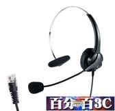 客服耳機 聲之訊XD600水晶頭座機電話耳麥話務員呼叫中心電銷客服外呼耳機 百分百