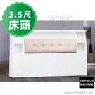 INPHIC-Liz 富貴貓抓皮3.5尺床頭_9PFn