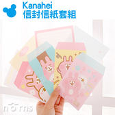 Norns【Kanahei信封信紙套組】正版 卡娜赫拉 P助兔兔 卡片 紙條 memo紙 貼紙 祝福