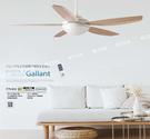 【燈王的店】《台灣製造MIT將財吊扇》強力馬達 60吋吊扇+吊扇燈+遙控器 F75-832