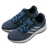Adidas 愛迪達 AEROBOUNCE M  慢跑鞋 CQ0853 男 舒適 運動 休閒 新款 流行 經典