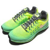 【五折特賣】Nike 慢跑鞋 Zoom Pegasus 33 Shied GS 綠 漸層 金勾 舒適避震 女鞋 大童鞋【PUMP306】 859623-700