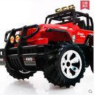 超大號男孩玩具遙控車BS14745『黑色妹妹』